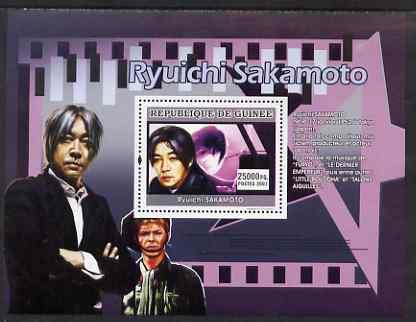 Guinea - Conakry 2007 Japanese Film Stars (Ryuichi Sakamoto) perf souvenir sheet unmounted mint