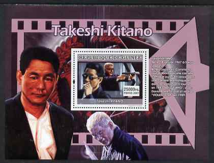 Guinea - Conakry 2007 Japanese Film Stars (Takeshi Kitano) perf souvenir sheet unmounted mint