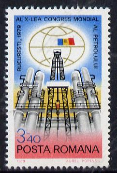 Rumania 1979 Petroleum Congress unmounted mint Mi 3589