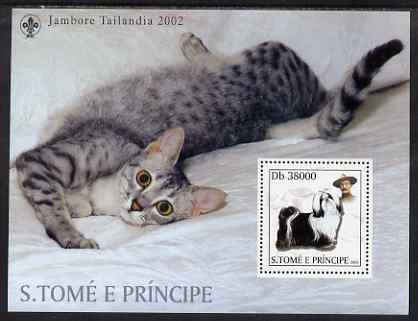 St Thomas & Prince Islands 2003 Cats & Dogs (with Scouts emblem) perf souvenir sheet unmounted mint Mi Bl 1442