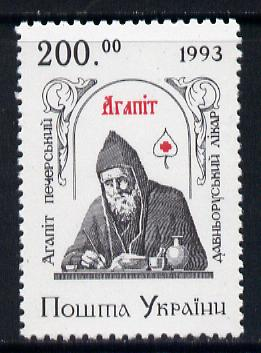 Ukraine 1994 Agapit (Doctor) unmounted mint SG 83