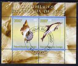 Congo 2008 Shells & Marine Life #2 perf sheetlet containing 2 values cto used