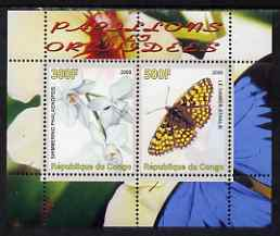 Congo 2008 Butterflies & Orchids #2 perf sheetlet containing 2 values unmounted mint