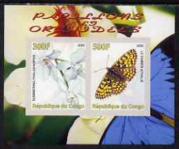 Congo 2008 Butterflies & Orchids #2 imperf sheetlet containing 2 values unmounted mint