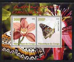 Congo 2008 Butterflies & Orchids #3 perf sheetlet containing 2 values unmounted mint