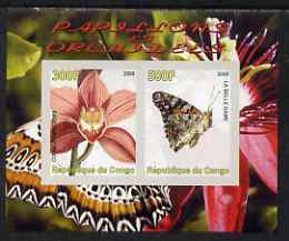 Congo 2008 Butterflies & Orchids #3 imperf sheetlet containing 2 values unmounted mint