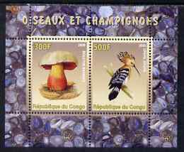 Congo 2008 Birds & Mushrooms #1 perf sheetlet containing 2 values unmounted mint