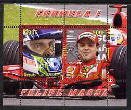 Congo 2008 Formula 1 - Felipe Massa perf sheetlet containing 2 values cto used