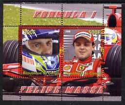 Congo 2008 Formula 1 - Felipe Massa perf sheetlet containing 2 values unmounted mint