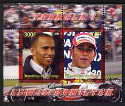 Congo 2008 Formula 1 - Lewis Hamilton perf sheetlet containing 2 values unmounted mint