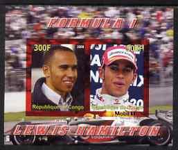 Congo 2008 Formula 1 - Lewis Hamilton imperf sheetlet containing 2 values unmounted mint