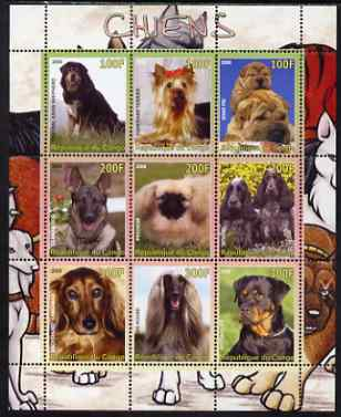 Congo 2008 Dogs perf sheetlet containing 9 values unmounted mint