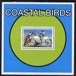 Tanzania 1997 Coastal Birds perf s/sheet unmounted mint SG MS 2123