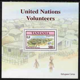 Tanzania 1996 25th Anniversary of UN Volunteers perf m/sheet unmounted mint SG MS 2098