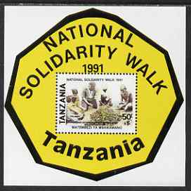 Tanzania 1991 Solidarity Walk perf m/sheet unmounted mint SG MS 937