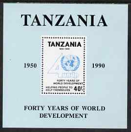 Tanzania 1991 40th Anniversary UN Development Programme perf m/sheet unmounted mint SG MS 974