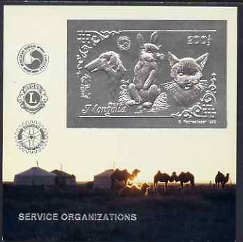 Mongolia 1993 Domestic Animals (Cat, Dog & Rabbit) 200T imperf souvenir sheet embossed in silver on thin card inscribed Service Organizations (also showing Camels with Sy...
