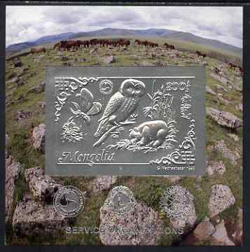 Mongolia 1993 Wild Animals (Butterfly, Owl & Panda) 200T imperf souvenir sheet embossed in silver on thin card inscribed Service Organizations (also showing Horses with S...