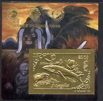 Mongolia 1993 Pre-historic Animals (Butterfly, Whale etc) 200T imperf souvenir sheet embossed in gold on thin card inscribed Service Organizations (also showing Horses wi...