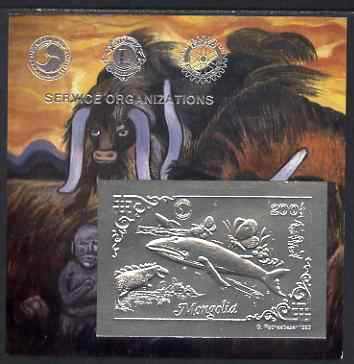 Mongolia 1993 Pre-historic Animals (Butterfly, Whale etc) 200T imperf souvenir sheet embossed in silver on thin card inscribed Service Organizations (also showing Horses ...