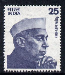 India 1976 Nehru 25p value type 711 unmounted mint (SG 810a)