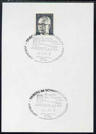 Postmark - West Germany 1974 postcard bearing 5pfg stamp with special cancellation for Jubria Stamp Exhibition