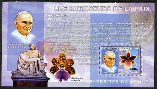 Congo 2006 Champions of Peace with Orchid & Sculpture perf s/sheet containing 1 value (Pope Jean-Paul II) unmounted mint