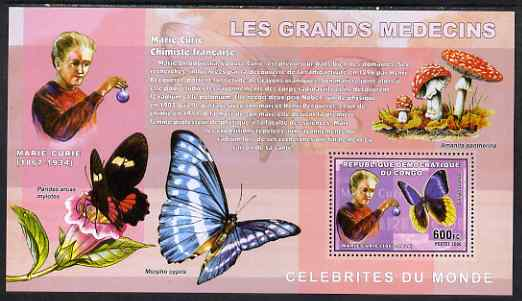 Congo 2006 Marie Curie with Caligo uranus Butterfly perf sheetlet unmounted mint