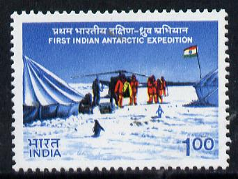 India 1983 Antarctic Expedition (Camp with Helicopter & Penguins) unmounted mint, SG 1072