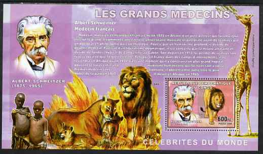 Congo 2006 Medical Celebrities perf s/sheet containing 1 value (Albert Schweitzer & Lion)) unmounted mint