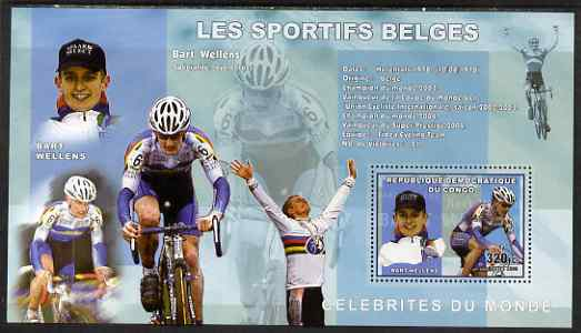 Congo 2006 Belgian Sports Personalities perf s/sheet containing 1 value (Bart Wellens) unmounted mint