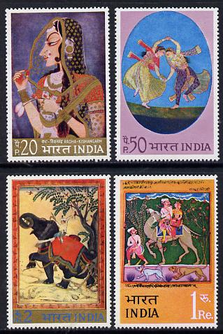 India 1973 Indian Miniature Paintings set of 4 unmounted mint, SG 681-84