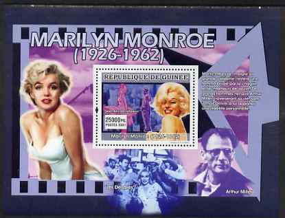 Guinea - Conakry 2007 Marilyn Monroe perf souvenir sheet (The Seven Year Itch) unmounted mint Yv 642