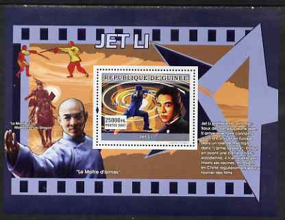 Guinea - Conakry 2007 Martial Arts Movies perf souvenir sheet (Jet Li) unmounted mint Yv 645