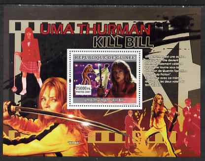 Guinea - Conakry 2007 Martial Arts Movies perf souvenir sheet (Uma Thurman - Kill Bill) unmounted mint Yv 647