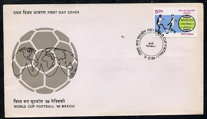 India 1986 World Cup Football on unaddressed FDC, SG 1190