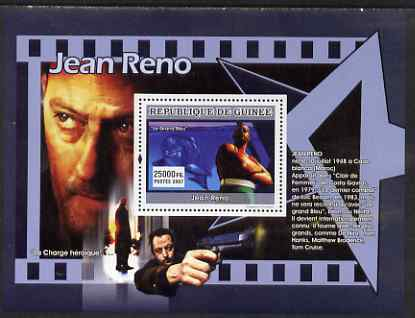 Guinea - Conakry 2007 French Male Film Stars perf souvenir sheet (Jean Reno) unmounted mint Yv 652