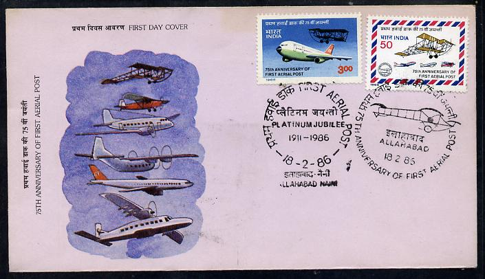 India 1986 Anniversary of Airmail Flight set of 2 on unaddressed FDC, numbered example actually carried on the same aircraft, SG 1185-86, stamps on aviation