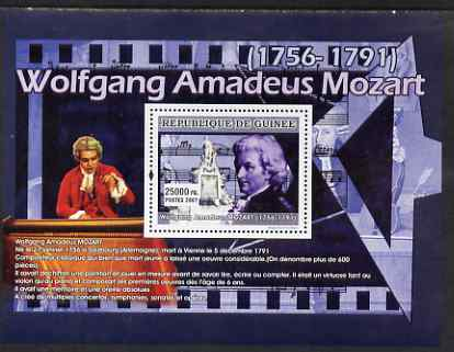 Guinea - Conakry 2007 Famous Composers perf souvenir sheet (Mozart) unmounted mint