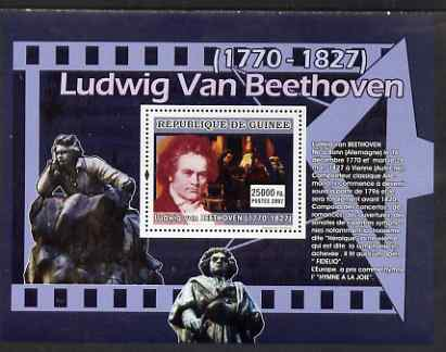 Guinea - Conakry 2007 Famous Composers perf souvenir sheet (Beethoven) unmounted mint