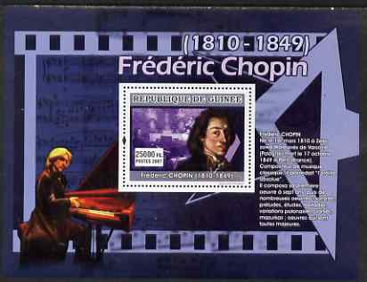 Guinea - Conakry 2007 Famous Composers perf souvenir sheet (Chopin) unmounted mint