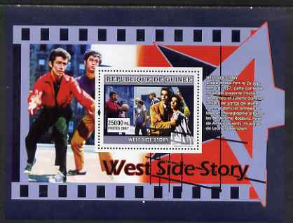 Guinea - Conakry 2007 'The Greats' perf souvenir sheet (West Side Story) unmounted mint