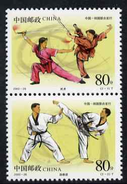 China 2002 Martial Arts perf se-tenant pair unmounted mint SG4774a