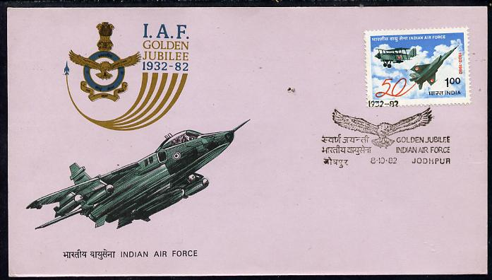 India 1982 Indian Airforce 50th Anniversary on unaddressed FDC, SG 1053