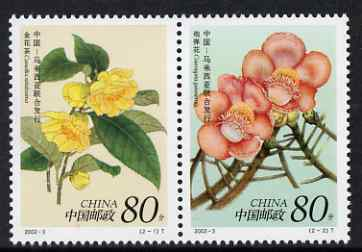 China 2002 Flowers perf se-tenant pair unmounted mint SG 4690a