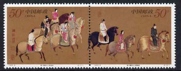 China 1995 Spring Outing perf se-tenant pair unmounted mint SG 3979a