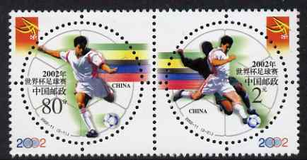 China 2002 Football World Cup perf se-tenant pair unmounted mint SG 4715a