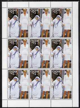 Bhutan 1997 Mother Teresa Commemoration 10nu (with Princess Di) perf sheetlet containing 9 values unmounted mint SG 1263