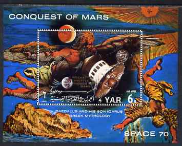 Yemen - Republic 1971 Conquest of Mars perf m/sheet #1 Rocket Shuttle unmounted mint Mi BL 165