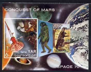 Yemen - Republic 1971 Conquest of Mars perf m/sheet #2 Photon Rocket unmounted mint  Mi BL 166